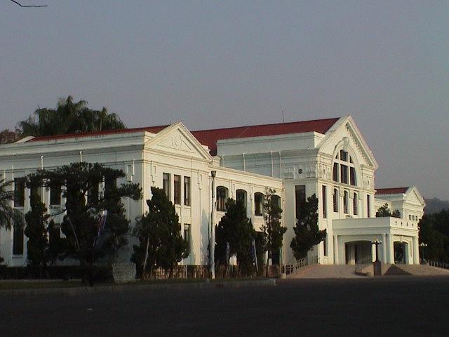 中興新村中興會堂